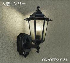【エクステリアライト黒ブラック人感センサー】照明器具LED照明屋外用ブラケットライトアウトドアポーチライトアウトドアライト門柱灯おしゃれアンティーククラシックヨーロピアン外部照明省エネDAIKODWP-38176Y