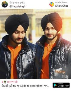 Parleen Punjabi Men, Turban Style, Mens Clothing Styles, I Got This, Ss, King, Fashion Outfits, Happy, Clothes