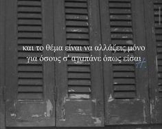 Greek quotes Favorite Quotes, Best Quotes, Love Quotes, Advice Quotes, Wisdom Quotes, Speak Quotes, Like A Sir, Life Values, Greek Words