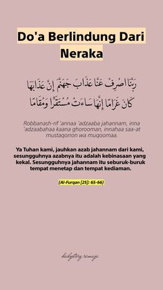 Pray Quotes, One Word Quotes, Quran Quotes Love, Quran Quotes Inspirational, Reminder Quotes, Self Reminder, Mood Quotes, Life Quotes, Religion Quotes