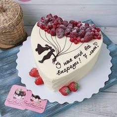 Heart shaped cake with chocolate string of berry balloons Fondant Cakes, Cupcake Cakes, Cupcakes, Sweet Recipes, Cake Recipes, Dessert Recipes, Food Cakes, Tortas Deli, Mothers Day Cake