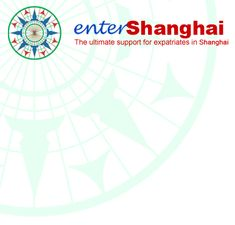 Link: information on health services in Shanghai. But make sure to check with your insurance first!