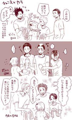 pixiv(ピクシブ)は、イラストの投稿・閲覧が楽しめる「イラストコミュニケーションサービス」です。幅広いジャンルのイラストが投稿され、ユーザー発のイラスト企画やメーカー公認のコンテストが開催されています。 Haikyuu Manga, Bokuto Koutarou, Haikyuu Karasuno, Haikyuu Funny, Kuroken, Haikyuu Fanart, Anime Demon, Anime Manga, Anime Guys
