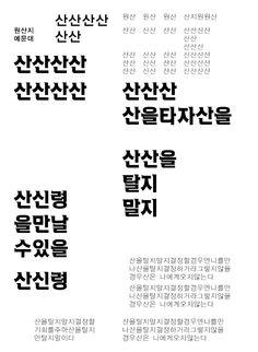 t212_KUb_조용기_w08_03