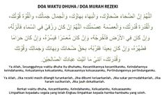 Image result for doa dhuha