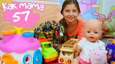 Как МАМА Серия 57. Игрушки для куклы Эмили от подружки Полен. Видео с ку...