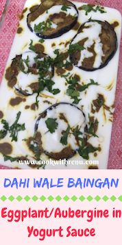 Dahi wale Baingan | Eggplant in Yogurt Sauce - Dahi wale Baingan is a yummy and tangy dish made using a few spices availabe in your kitchen and can be assembled in 20-30 minutes.
