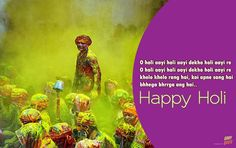 Holi+Song+Cards