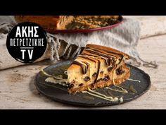 Cheesecake στρατσιατέλα Επ. 47   Kitchen Lab TV   Άκης Πετρετζίκης - YouTube Waffles, Pancakes, Greek Recipes, Cheesecake, Cooking, Breakfast, Food, Youtube, Kitchen