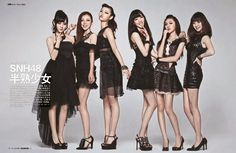 SNH48 @ MENs JOKER ~ AKB48 Daily Forty Eight, Joker, Selfies, Movies, Movie Posters, Men, Films, Film Poster, The Joker