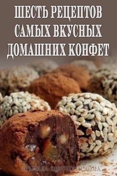 Easy Healthy Recipes, Vegetarian Recipes, Recipe From Scratch, Cooking With Kids, Dessert Recipes, Desserts, Cereal, Food And Drink, Sweets