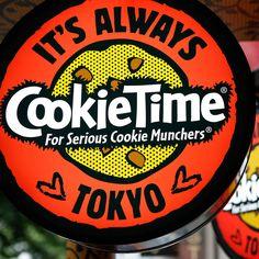 〈チャンククッキー〉焼きたての香りと甘いクッキー、訪れるたびハッピーになれる場所・クッキーバー | cake.tokyo
