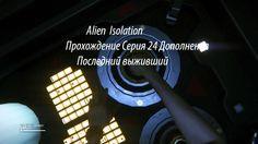 Alien  Isolation Прохождение Серия 24 Дополнение Последний выживший Alien Isolation, Neon Signs
