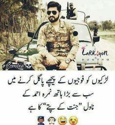 Pak Army Poetry Pak Army Pak Army Poetry In 2019 Pakistan Army