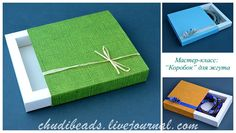 DIY Make a Beautiful Gift Box with Simple Steps