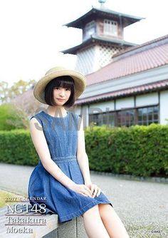 Takakura Moeka Okappa #ngt48