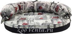 Купить Лежаки, домики для собак в интернет магазине ZooVenta.ru