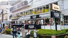 = 使用電腦瀏覽將有更佳體驗 Japan4Fun.com =《東京市區》在東京「原宿」有間頗有名氣的精品雜貨店【FLYING TIGER COPENHAGEN】,無論購買生活百貨或是手信都一流。品牌不是由日本人創立,而是從歐洲哥本哈根引入,主要販賣平價卻有創新設計風格的精品,使平凡的生活雜貨也變得充滿趣味!(銀座、池袋、台場等地都有分店) FLYING TIGER東京原宿的新店早幾年初開張時,由於太多本地人去參觀,每天竟然要領號碼牌輪候進入… 現在熱潮已退,再沒有那麼瘋狂,但人氣還是很鼎盛。(而且原宿本來就滿街人來人往的) 店舖使用迴圈式路線設計,從門口進去後就是沿著一條路線走,看中什麼就拿,去到尾段就是收銀處,收銀處之後就返回到門口。大部份精品雜貨以 300 – 600 円的價格販賣(HK$23 – $46),有些較大件、設計較細緻的商品則去到 1000 – 2000 円都有。 ▼ 請往下移繼續閱讀 ▼ ▲【日本上網卡代購】DOCOMO 4G LTE DATA SIM 小編這次也有收獲,這隻「奈良小鹿」鋼膽咖啡杯只需 500円(HK$38),入手!…