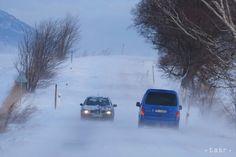 Cestári upozorňujú na silný vietor aj sneh na severe Slovenska - Regióny - TERAZ.sk