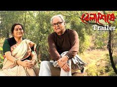 Bela seshe Official Trailer | Bengali film 2015 | with subtitle | - YouTube