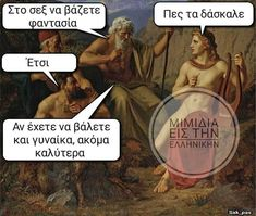 Ancient Memes, Funny Memes, Quotes, Greeks, Movies, Movie Posters, Lol, Instagram, Ouat Funny Memes