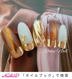 Romy in 2020 Simple Nail Art Designs, Gel Nail Designs, Easy Nail Art, Japanese Nail Art, Sweater Nails, Nail Polish Art, Nail Set, Beautiful Nail Art, Nail Tutorials