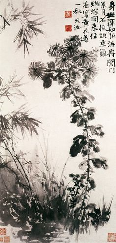 Xu Wei - Chrysanthemums and Bamboos