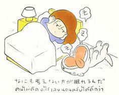 mamuang163