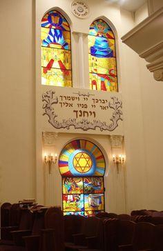The Podil Synagogue - Kiev Ukraine  #PutDownYourPhone #Carde