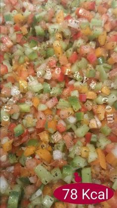 Salade tunisienne My Best Recipe, Salsa, I Am Awesome, Good Food, Favorite Recipes, Ethnic Recipes, Diners, Cooking Recipes, Skinny Kitchen