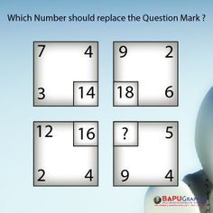 Complete the Box Question Mark, Mj, Puzzle, Education, This Or That Questions, Puzzles, Riddles, Teaching, Onderwijs
