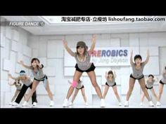 FigureRobics 1 Jung Dayeon 鄭多燕 dance new (playlist Kpop Workout, Aerobics Workout, Workout Music, Zumba Fitness, Wellness Fitness, Keep Fit, Stay Fit, Get In Shape, Weight Loss Motivation