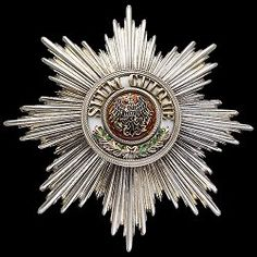 Star of the order of the black eagle