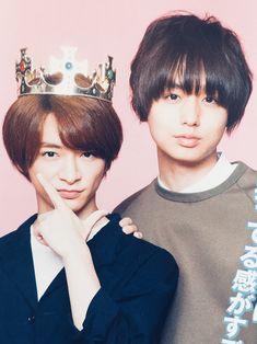 Yuri Chinen, Teen Wolf, Bible, Sayings, My Love, Music, Cute, Universe, Crown