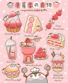 Cute Food Drawings, Cute Cartoon Drawings, Cute Kawaii Drawings, Kawaii Art, Cute Food Art, Cute Art, Kawaii Stickers, Cute Stickers, Arte Copic