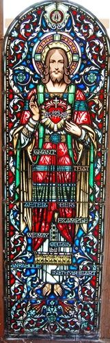 The most beautiful antique stained glass window available. The sacred heart of Jesus.