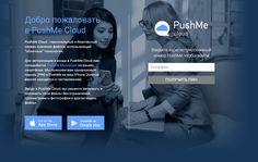 В 2016 году вырастит на 90% число компаний и государственных учреждений , которые будут использовать технологии КЛОУДА (CLOUD TECHNOLOGY) . А также вырастит более чем на 3 миллиарда пользователей по всему миру. 3000 миллионов человек будут пользоваться КЛОУД технологией и количество устройств или услуг составит 15 млрд евро .  Бесплатно для вас 10 Гб www.pushmecloud.org   #PushMeCloud  #PushMe  #PushMeGeneration http://office.pushmecorp.com/registration/2309/