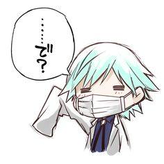 Sousei no Onmyouji    Kankuro Mitosaka: ....In?