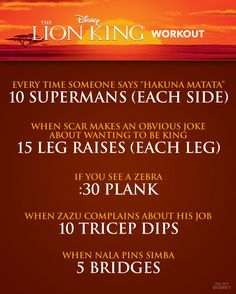 Disney movie workout
