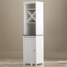 "Found it at Wayfair - Todrick 60.63"" Free Standing Linen Tower"