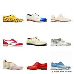 Модная обувь весна - лето 2014 на фото
