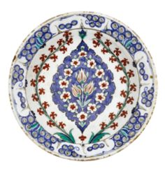 Arts of the Islamic World Auction | Sotheby's