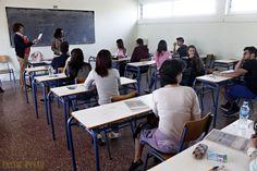 Правительство Греции планирует реформу системы образования http://feedproxy.google.com/~r/russianathens/~3/YlEmRgQEtdY/21224-pravitelstvo-gretsii-planiruet-reformu-sistemy-obrazovaniya.html  Премьер-министр Греции Алексис Ципрас провел совещание в министерстве образования, после которого представил 5 направлений, по которым будет проведена реформа образовательной системы страны.