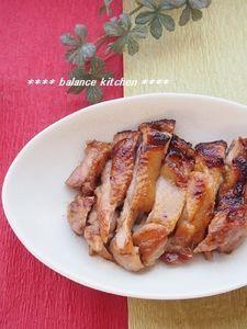 【冷凍おせち】オイスターハニー鶏チャーシュー