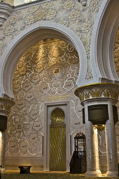 Artistic rendering of the 99 names of Allah, Sheikh Zayed Mosque, Abu Dhabi