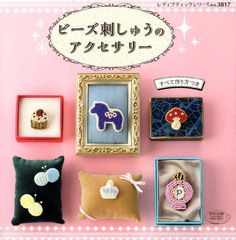 Paperback: 80pages  Publisher: August (2014)  Language: Japanese  Book Weight: 250 Grams  The book introduces 79 cute bead embroidery designs and