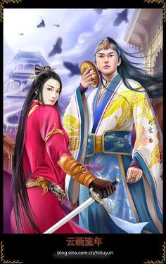 Emperor by hiliuyun on DeviantArt Chinese Design, Chinese Art, Fantasy Art Women, Romance Art, L5r, Ancient China, Couple Art, Anime Comics, Asian Art