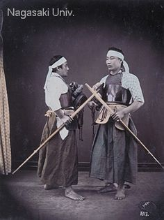 "Kendo is one of the Japanese martial arts. The participants wear protectors and use a bamboo sword. They try to strike the opponent on the head, the right hand or the torso. A ""tare"" is worn on the waist during practice. About 1880's by photographer Usui Shuzaburo"