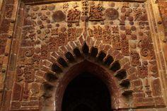 Photo Sharing Sites, Site Hosting, Hindu Temple, West Bengal, Lovers Art, Terracotta, Galleries, Artworks, Indian