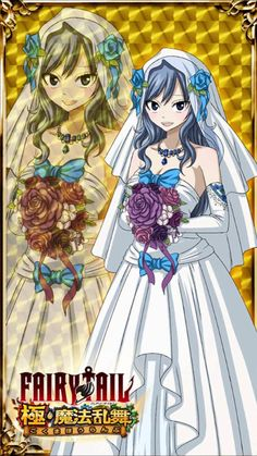 Fairy Tail Ultimate Dance of Magic - Juvia Lockser Fairy Tail Juvia, Fairy Tail Gray, Fairy Tail Love, Fairy Tail Anime, Image Fairy Tail, Fairy Tail Pictures, Fairy Tail Images, Filles Fairy Tail, Juvia And Gray